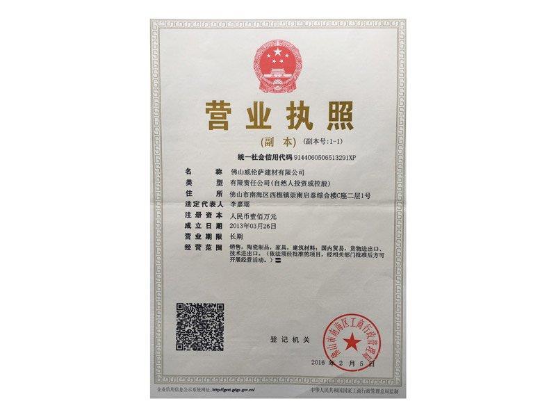 VALENSA Three Certificates