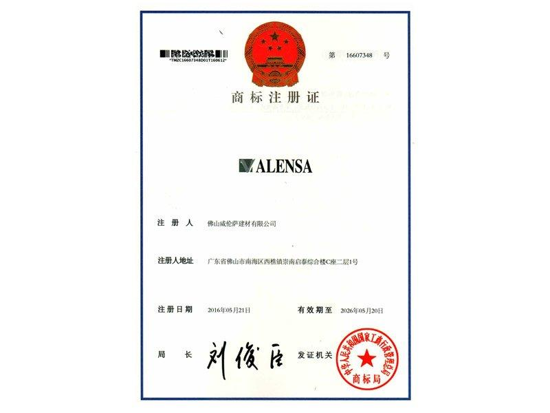 VALENSA Certificate